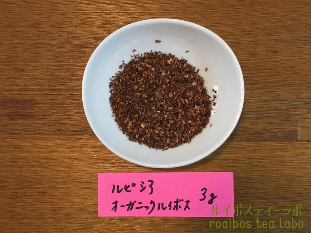 ルピシア茶葉