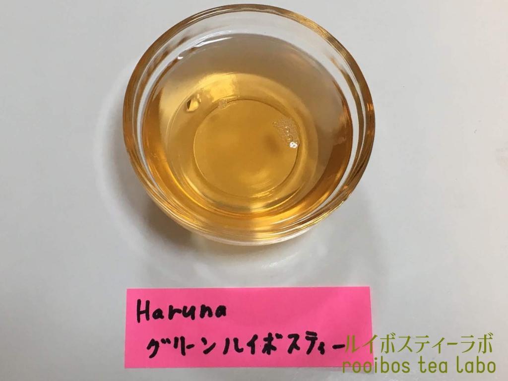 Haruna水色